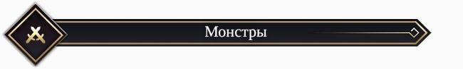Black Desert Россия. Изменения в игре от 31.01.18.